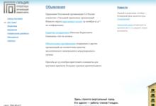 Web Design_7