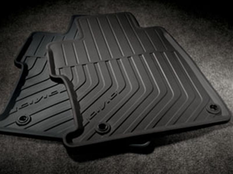 Honda Accord Coupe All Weather Floor Mats Carpet Vidalondon