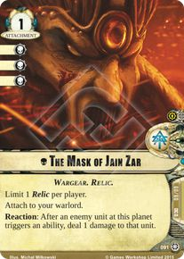 The Mask of Jain Zar