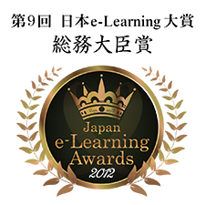 Minister of Internal Affairs and Communications Award<br />