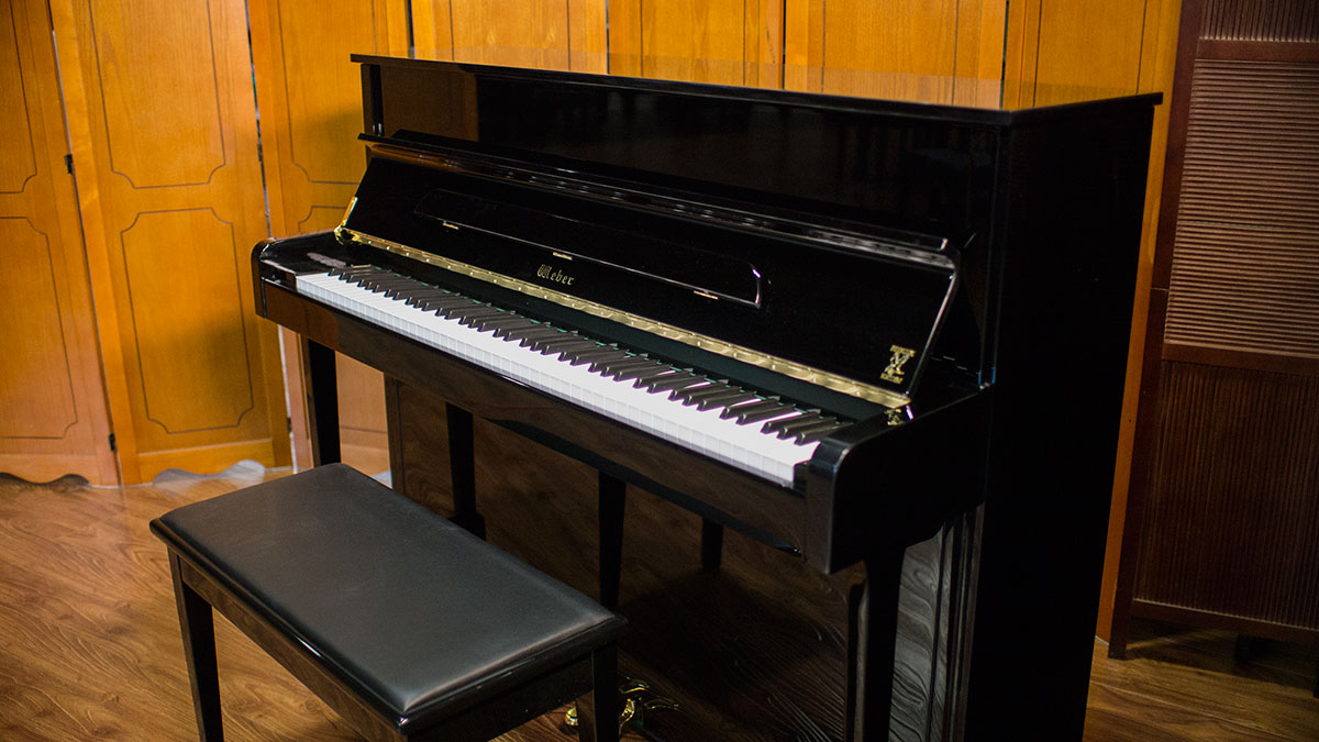 New and used piano store living pianos used pianos for sale for Piano upright dimensions
