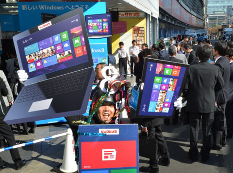 Windows 8 in Japan