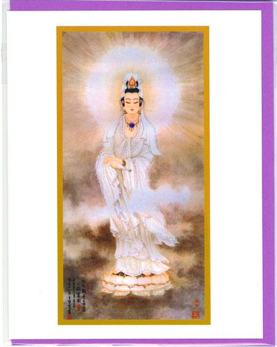Magnified healing kuan yin