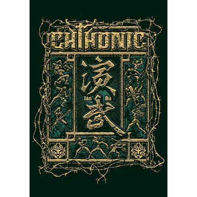 Chthonic - Ián-Bú (DVD)