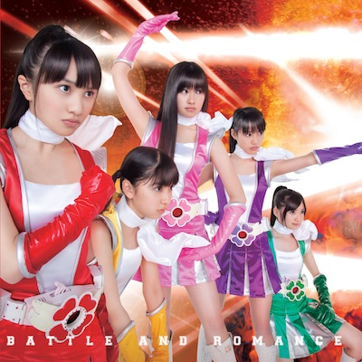 Momoiro Clover Z - Battle And Romance (Reissue)