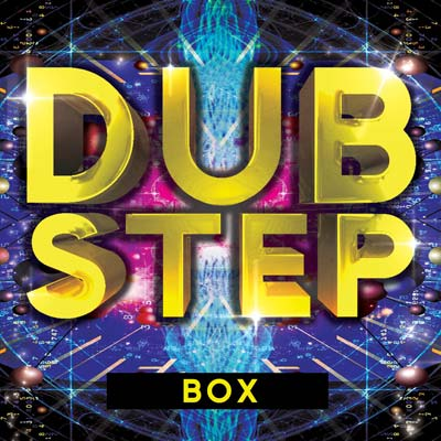 Various Artists - Dub Step Box