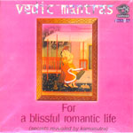 Vedic-Mantras---for-a-blissful-romantic-life