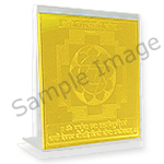 Durga-Yantra-with-photo---5-Inch