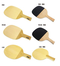 鳳凰5枚合板 日本式ペン