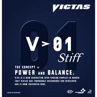 V>01スティフ