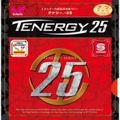 テナジー・25 (旧パッケージ)