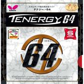 テナジー・64 (旧パッケージ)