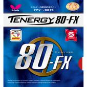 テナジー・80・FX (旧パッケージ)
