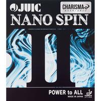 ナノスピン2カリスマ