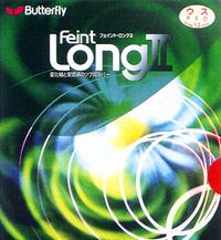 フェイント・Long2超ゴクウス(旧ラベル)