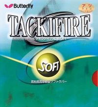 タキファイアCソフト(旧ラベル)