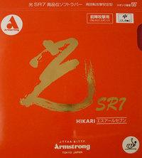 光SR7(前陣攻撃用)