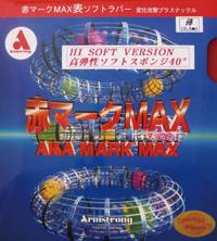 赤マークMAXハイソフト