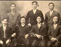 "Image from video documentary, ""Making the World Their Parish: The Story of Korean United Methodists."" Produced by United Methodist Communications."