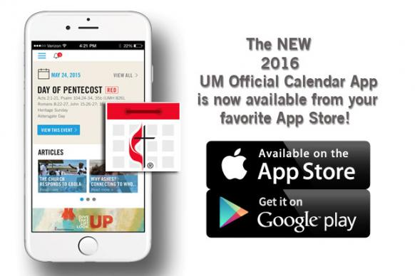 UM Official Program Calendar App