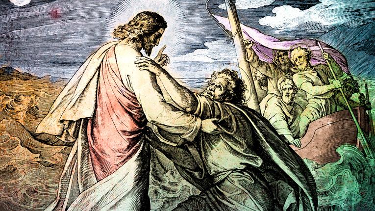 understanding the central teaching of jesus The teaching on the trinity, that is, that there are three persons in one god, is found in the bible in the many instances where jesus speaks about his relationship with the father and the holy spirit.