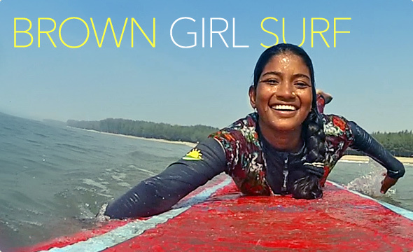 If you are in SF head over to the Patagonia store on North Point tonight from 6 PM - 9 PM for their celebration of International Day of the Girl.