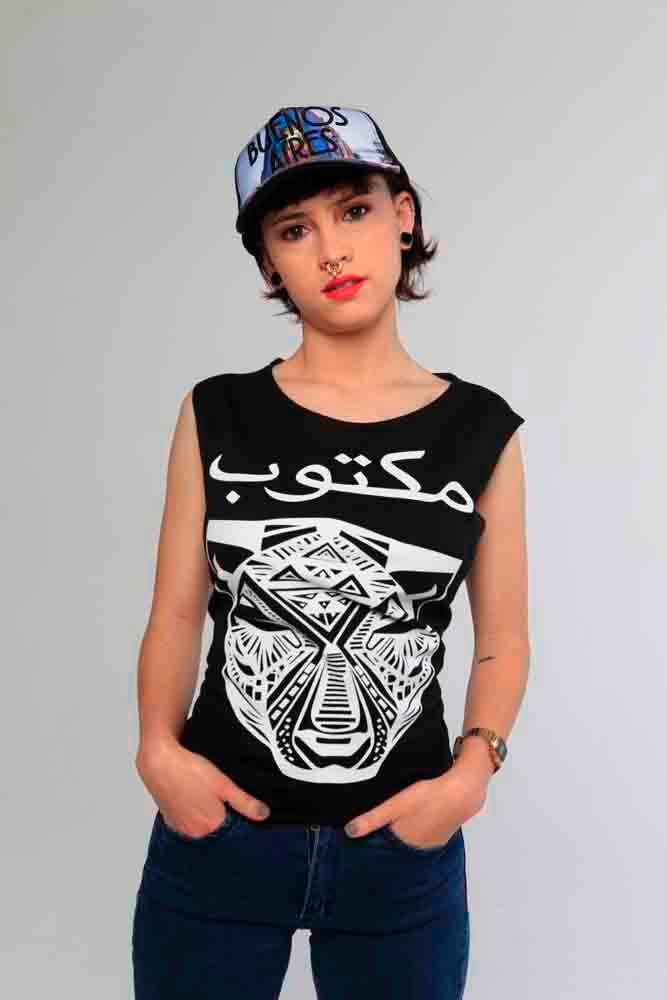 Mangas Cortas - Fight For Your Right Musculosa Tigra Tribal