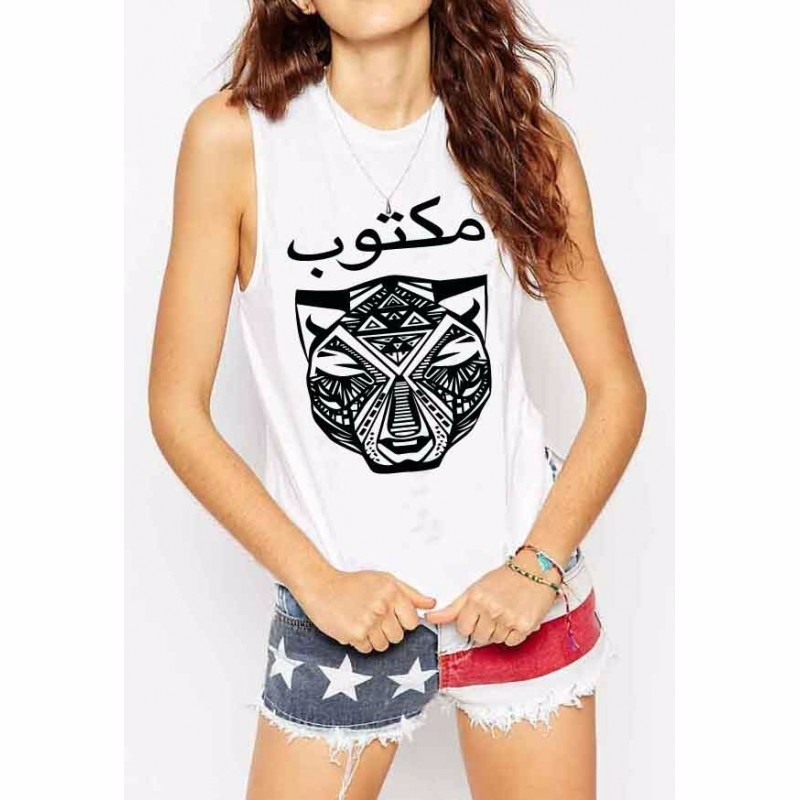 Mangas Cortas - Fight For Your Right Musculosa Tigre Tribal