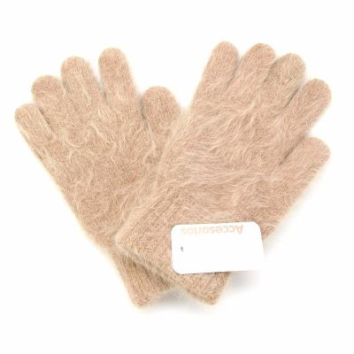 Fight For Your Right Fight For Your Right Guantes Chenile Beige
