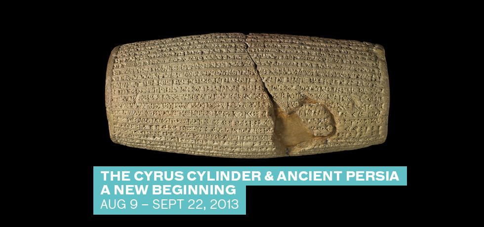 Primary_cyrus_cylinder