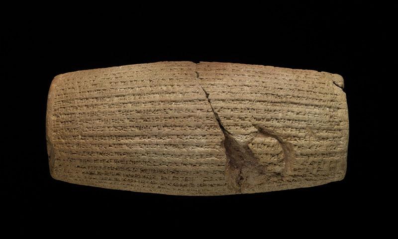 Cyrus-cylinder-539-538-bce