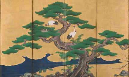 Asian Art Museum | In ...