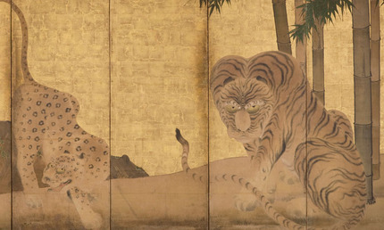 Tigers and Leopard detail