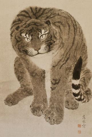 Hello-tiger