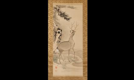 Cranes and deer