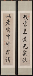Calligraphy scroll after remounting