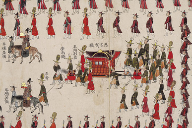 King Jeongjos Procession to His Fathers Tomb in Hwaseong