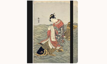 Membership-notebook-Suzuki-Harunobujpg