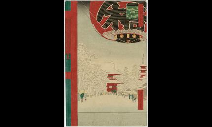 Kinryuzan Temple Asakusa