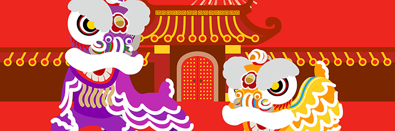 Japanese New Year Calendar : Lafayette library and learning center lion dance