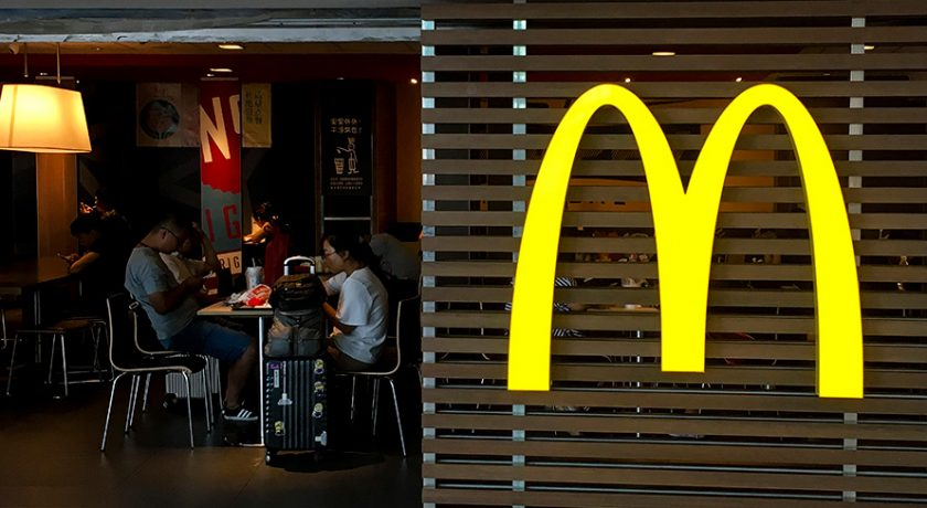 mcdonalds management modern bureaucracy What are the advantages and disadvantages of a bureaucratic organization ingram regularly confronts modern issues in management of bureaucracy in.
