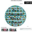 Pineapple Kids Beach Towel