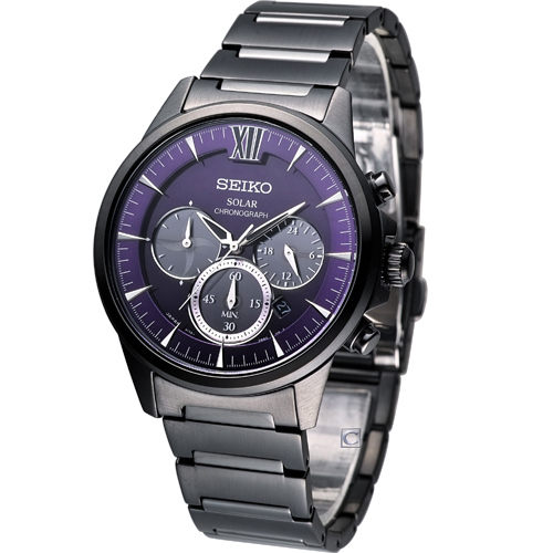 Seiko watches purple faced solar powered for Solar power watches