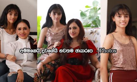 Sri youtube lanka gossip LakvisionTV For