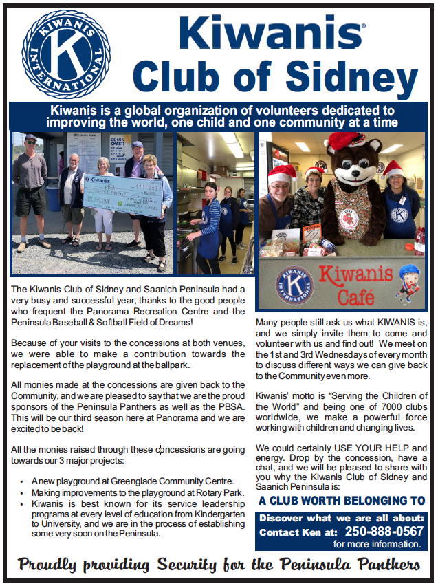 Kiwanis Club of Sidney annual update