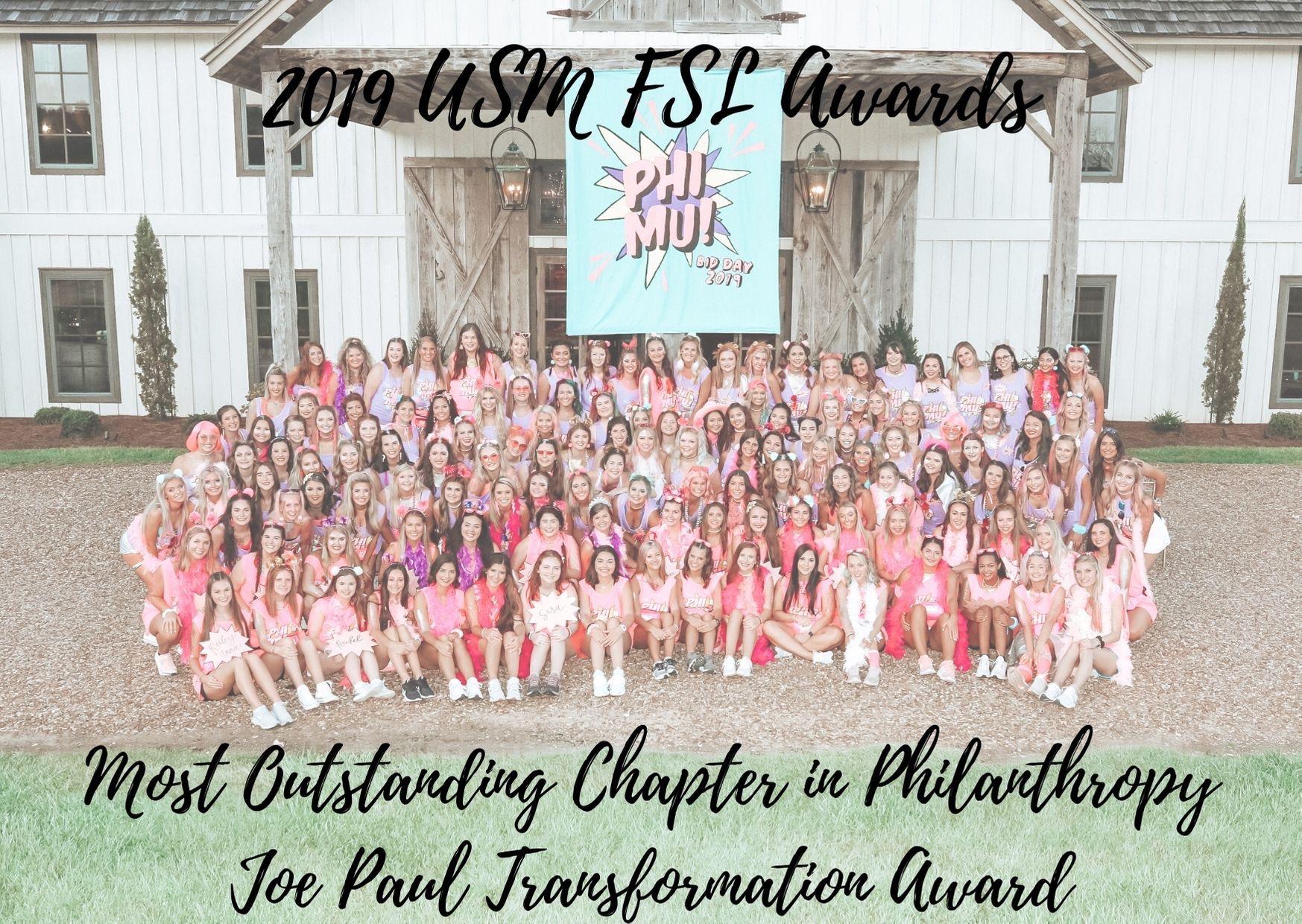 FSL AWARDS 2019