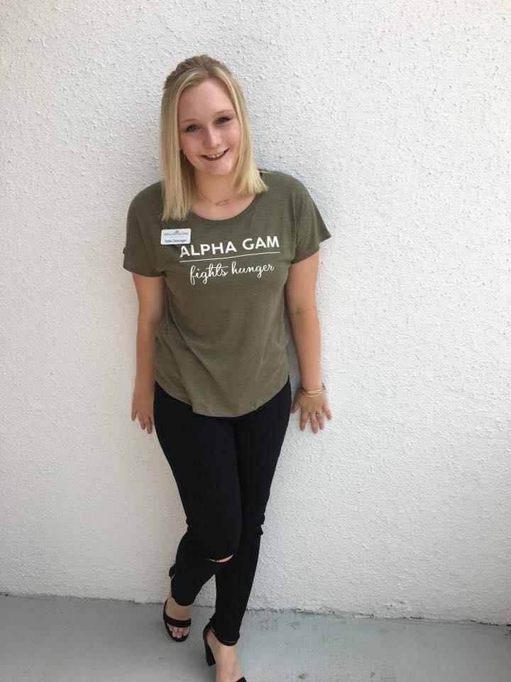 officer Katie Deininger