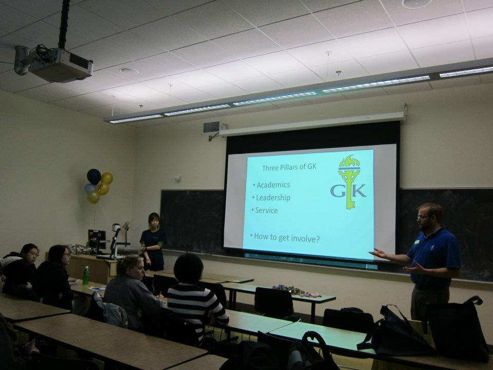 UOGK Tabling and Member Meeting (May 2012)
