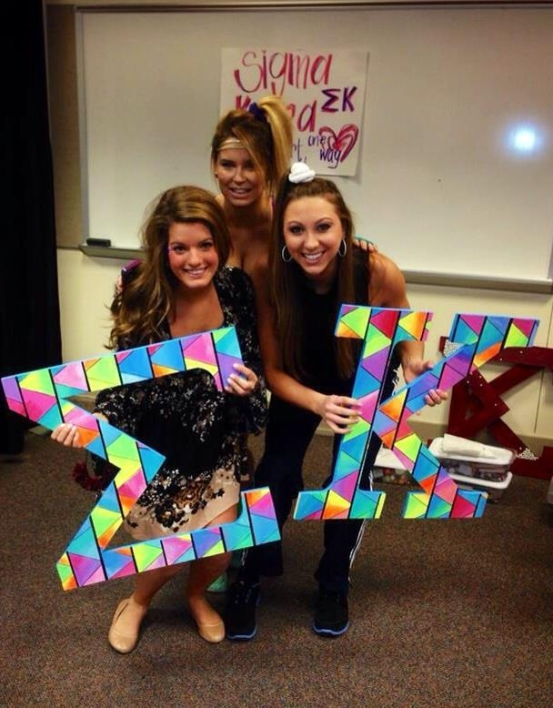 Recruitment 2014