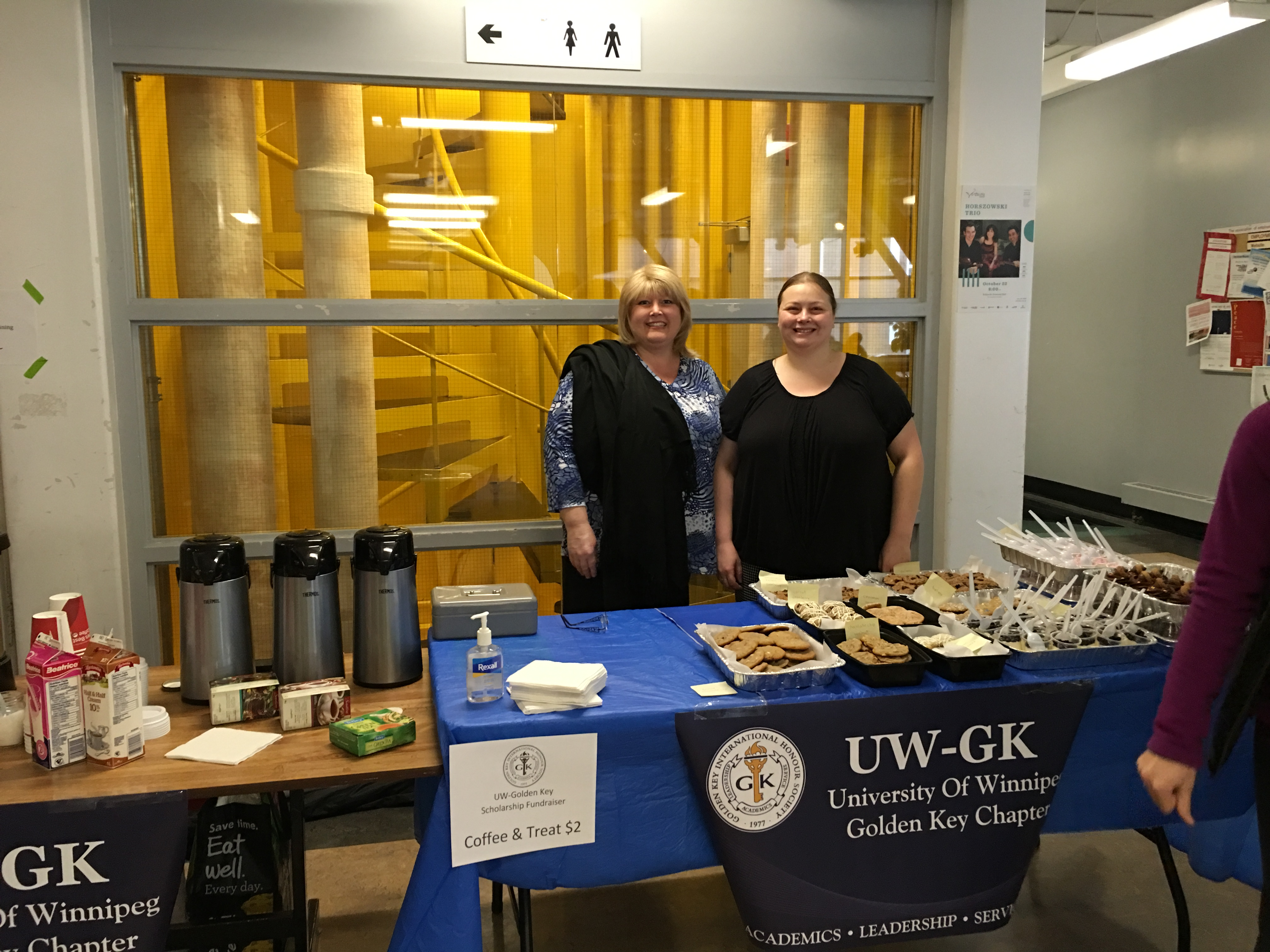 Coffee & Cookie Fundraiser - October 19, 2016